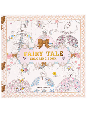 Illustrated Fairy Tale Coloring Book by Sterling Publishing Co., Books, White